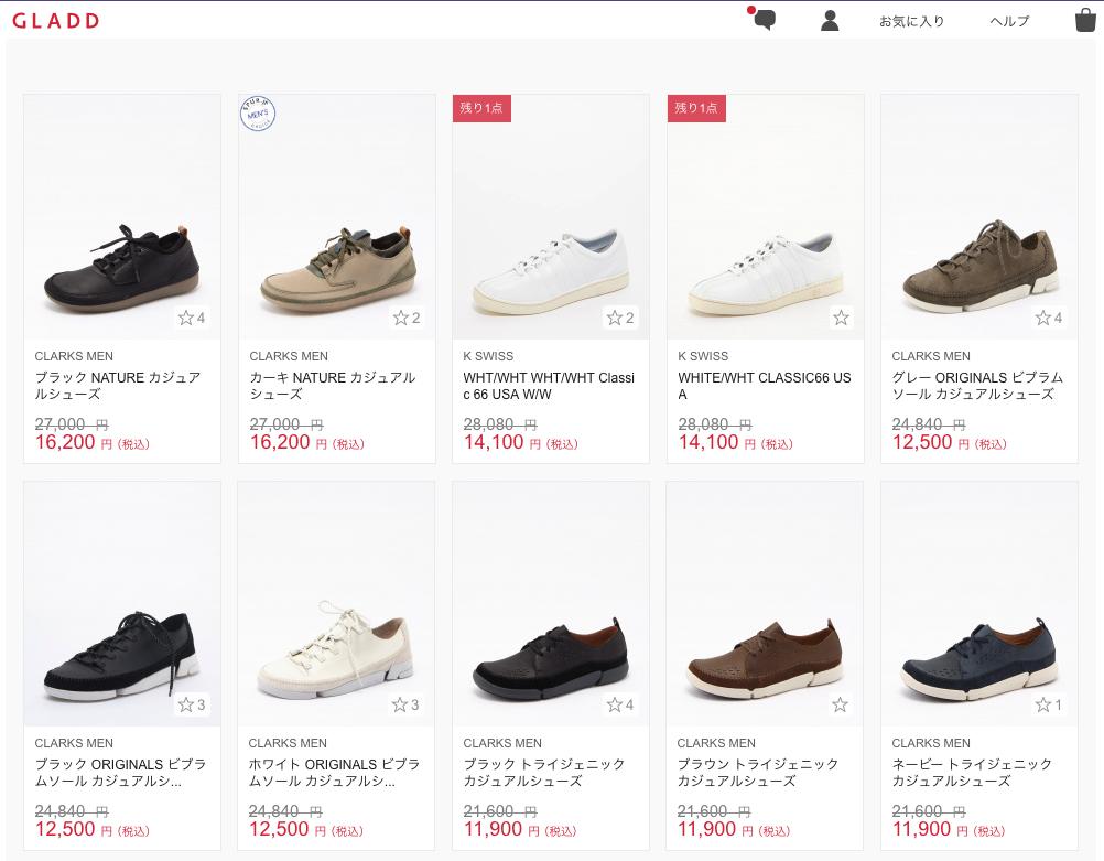 GLADDアイテム検索メンズ靴