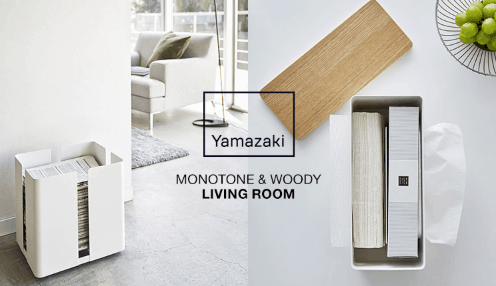 MONOTONE & WOODY -LIVING ROOM