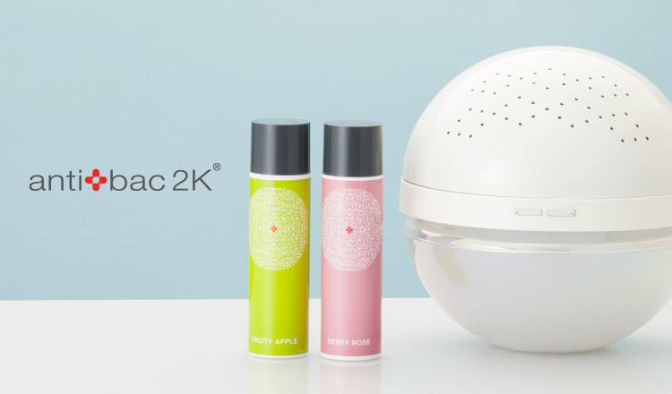 ANTIBAC2K -水で空気を洗う画期的な空気清浄器-